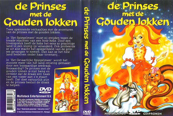 Dutch DVD